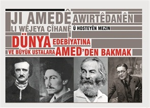 """Looking at World Literature and Grand Masters from Amed"" ended"